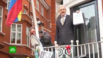 Ассанж не смог оспорить новые правила проживания впосольстве Эквадора