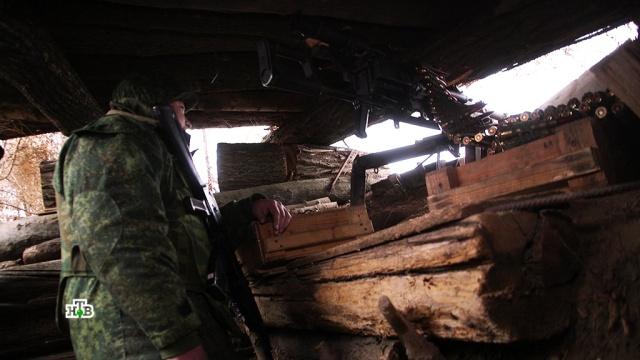 В ДНР создают три линии обороны в ожидании украинской атаки.ДНР, Украина, войны и вооруженные конфликты.НТВ.Ru: новости, видео, программы телеканала НТВ