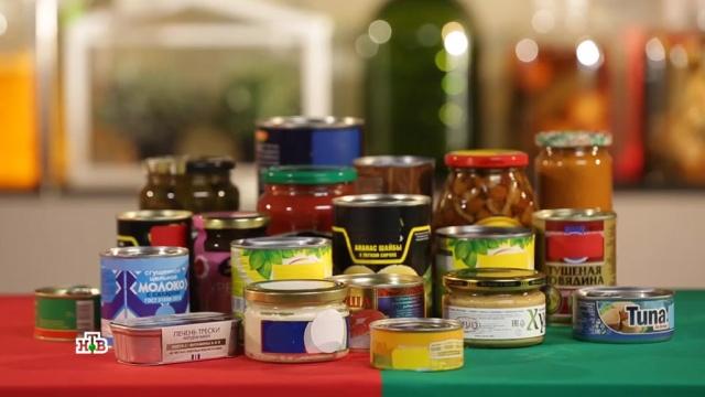 Правда и мифы о консервах.еда, здоровье, кулинария, продукты.НТВ.Ru: новости, видео, программы телеканала НТВ