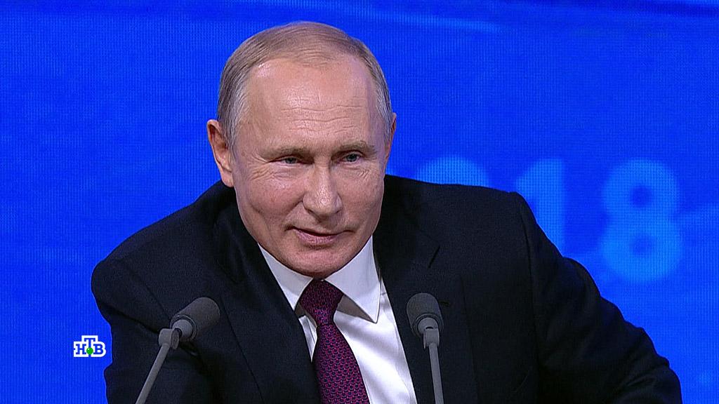 Большая пресс-конференция Владимира Путина 2019.