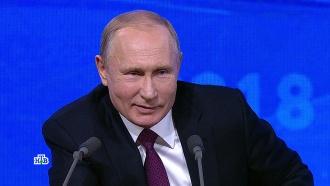 «Не дождетесь»: кому икакие сигналы отправил Путин на большой <nobr>пресс-конференции</nobr>