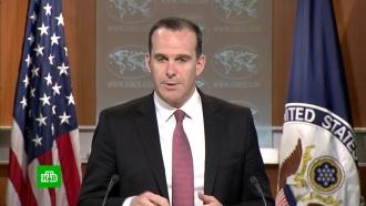 Трамп назвал позерством уход вотставку представителя США вкоалиции против ИГ