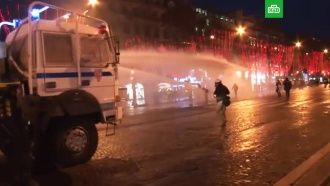Число задержанных во время протестов вПариже возросло до 179