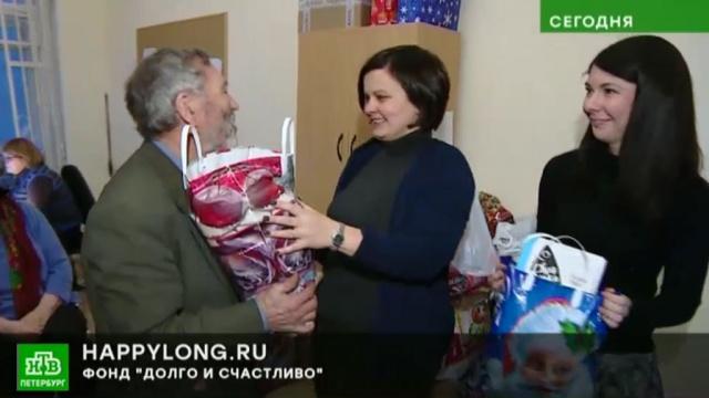 В канун Нового года петербуржцев просят помочь одиноким старикам.НТВ, Новый год, Санкт-Петербург, благотворительность.НТВ.Ru: новости, видео, программы телеканала НТВ