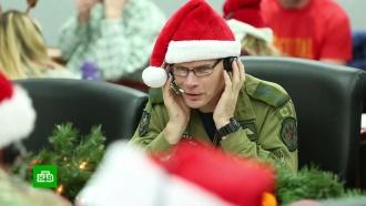 Американские военные следят за перемещением Санта Клауса