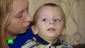 Страдающему ДЦП Серёже из Рязанской области нужны деньги на лечение