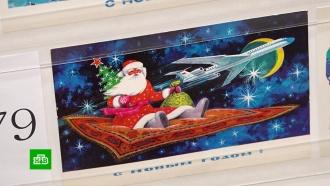 Слюбовью из СССР: вТаллине открылась выставка старых новогодних открыток