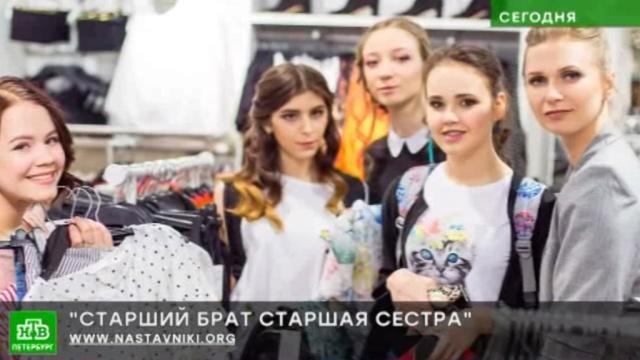 Петербургские благотворители ищут педагогов-добровольцев для сирот и трудных подростков.НТВ, Новый год, Санкт-Петербург, благотворительность, дети и подростки.НТВ.Ru: новости, видео, программы телеканала НТВ