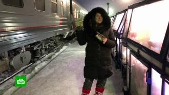 Британская журналистка путешествует по России и ведет об этом блог