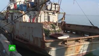 На Украине сорвались торги по продаже российского судна «Норд»