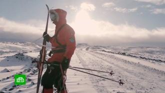 В Антарктиде близится к развязке беспрецедентная гонка двух экстремалов