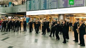 Оркестр МВД устроил музыкальный флешмоб в аэропорту Внуково