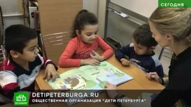 Петербургские благотворители собирают книжки и развивающие игры для маленьких мигрантов.НТВ, Новый год, Санкт-Петербург, благотворительность, дети и подростки, мигранты.НТВ.Ru: новости, видео, программы телеканала НТВ