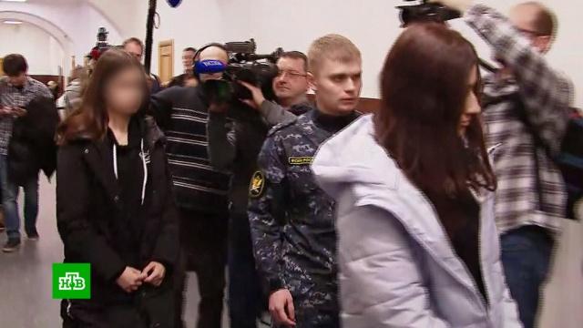 Мать выступила в защиту сестер Хачатурян.суды, убийства и покушения, расследование, Москва.НТВ.Ru: новости, видео, программы телеканала НТВ