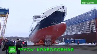 Под Петербургом построили первое отечественное краболовное судно