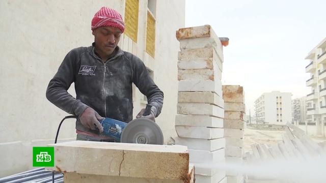 Ввосстановленном жилом районе Алеппо появятся около 900новых квартир.Сирия, войны и вооруженные конфликты.НТВ.Ru: новости, видео, программы телеканала НТВ