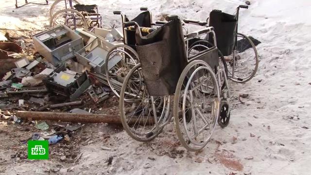 В Челябинске выясняют, кто сдал новые инвалидные кресла на металлолом.инвалиды, Челябинск, скандалы.НТВ.Ru: новости, видео, программы телеканала НТВ
