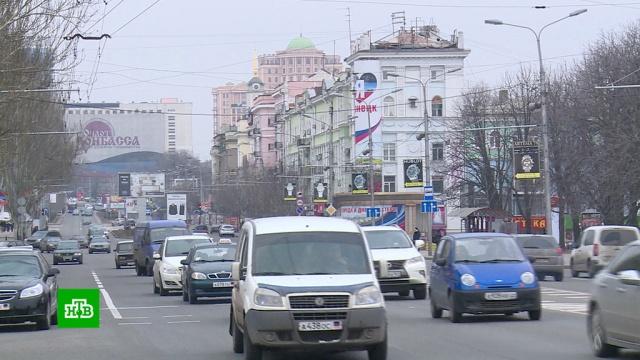 Контактная группа утвердила перемирие в Донбассе с 29 декабря.ЛНР, Украина, войны и вооруженные конфликты, переговоры, перемирие.НТВ.Ru: новости, видео, программы телеканала НТВ