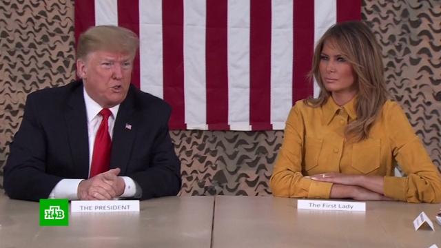 Трамп посетил Ирак с необъявленным визитом.США, Трамп Дональд, Трамп Меланья.НТВ.Ru: новости, видео, программы телеканала НТВ