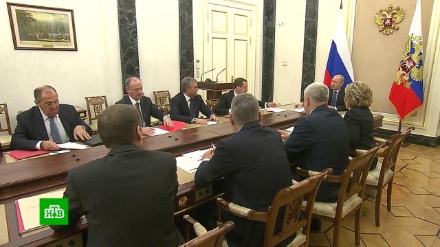 Путин обсудил счленами Совбеза ситуацию вСирии.Путин, Сирия, войны и вооруженные конфликты.НТВ.Ru: новости, видео, программы телеканала НТВ