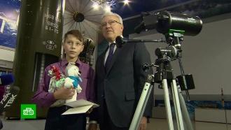 Школьник из Красноярского края получил в подарок от Путина телескоп