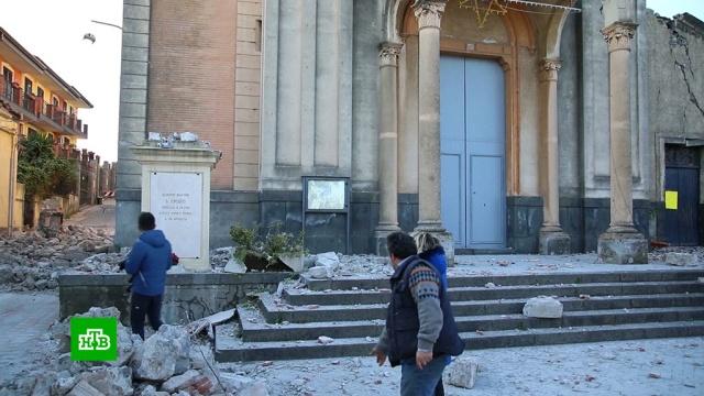 На Сицилии вводят режим ЧП из-за землетрясения.Италия, вулканы, землетрясения, стихийные бедствия.НТВ.Ru: новости, видео, программы телеканала НТВ