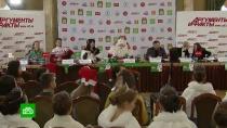 Всероссийский Дед Мороз иНТВ завершают третье путешествие по стране.НТВ.Ru: новости, видео, программы телеканала НТВ