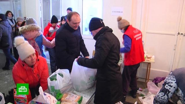 Магнитогорцы общими усилиями организовали помощь пострадавшим.МЧС, Магнитогорск, Челябинская область, взрывы газа, обрушение, взрывы, поисковые операции.НТВ.Ru: новости, видео, программы телеканала НТВ