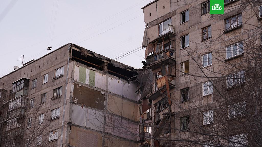 Всё ушло вниз»  очевидцы рассказали о взрыве дома в Магнитогорске ... c71df333a87