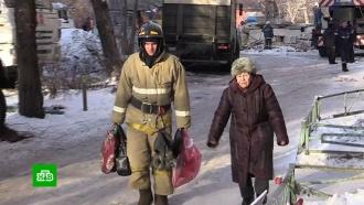 Спасатели продолжают разбор завалов вМагнитогорске сриском для жизни