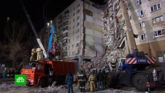Число жертв взрыва газа вМагнитогорске увеличилось до 14