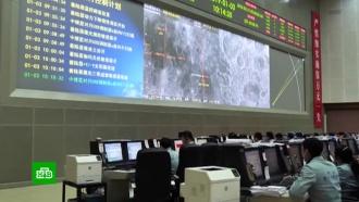 Китайский <nobr>«Чанъэ-4»</nobr> прислал первые снимки обратной стороны Луны