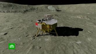 Китайский космический аппарат <nobr>«Чанъэ-4»</nobr> успешно сел на обратной стороне Луны