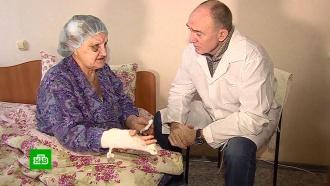 «Мама, япадаю»: пострадавшие рассказали оЧП вМагнитогорске
