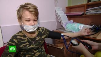 Страдающему первичным иммунодефицитом Артёму нужны деньги на лекарство