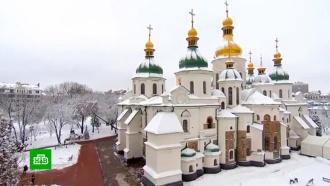 Польша не признала «новую церковь» Украины