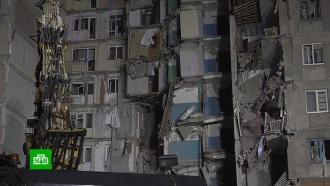 ВМагнитогорске прощаются спогибшими при обрушении дома