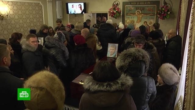Магнитогорск простился с 16 жертвами взрыва в жилом доме.взрывы газа, Магнитогорск, Медведев, обрушение, Челябинская область, похороны.НТВ.Ru: новости, видео, программы телеканала НТВ