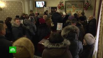 Магнитогорск простился с 16 жертвами взрыва в жилом доме