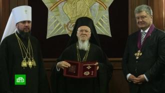 Порошенко поставил православную церковь на грань многолетнего раскола