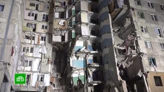 От жильцов обрушившегося вМагнитогорске дома поступили сотни заявлений на выплаты