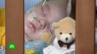 Младенцу Мише из Подмосковья нужна помощь вборьбе средким тяжелым недугом