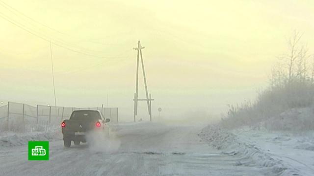 В Магаданской области ударил 50-градусный мороз.автомобили, Магадан, морозы.НТВ.Ru: новости, видео, программы телеканала НТВ
