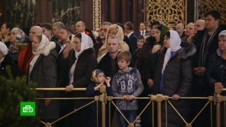 Православные встречают Рождественский сочельник
