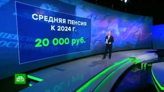 В России начинают действовать пенсионные изменения