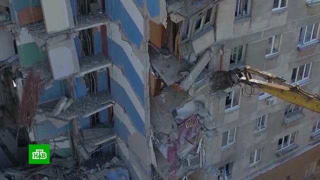 Оставшимся без жилья жителям Магнитогорска выделят 104 квартиры.Челябинская область, взрывы газа, компенсации, обрушение.НТВ.Ru: новости, видео, программы телеканала НТВ