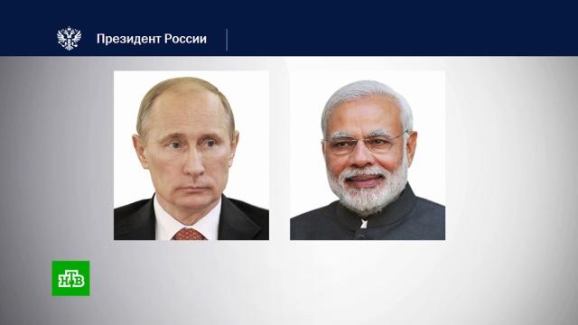 Путин пригласил премьера Индии стать главным гостем на ВЭФ во Владивостоке.Индия, Путин, переговоры, экономика и бизнес.НТВ.Ru: новости, видео, программы телеканала НТВ