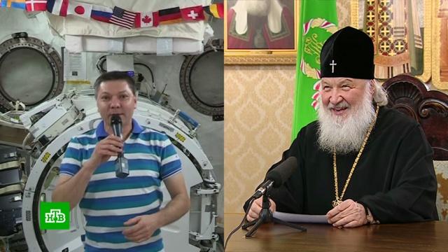 Патриарх Кирилл провел сеанс связи с МКС.МКС, Рождество, космонавтика, патриарх.НТВ.Ru: новости, видео, программы телеканала НТВ