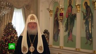 Патриарх Кирилл в Рождество призвал верующих к примирению и терпимости