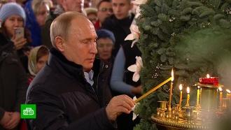 Путин подарил икону <nobr>Спасо-Преображенскому</nobr> собору Петербурга